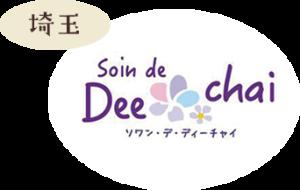 埼玉 ソワン・デ・ディーチャイ