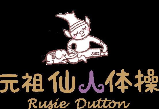 元祖仙人体操logo